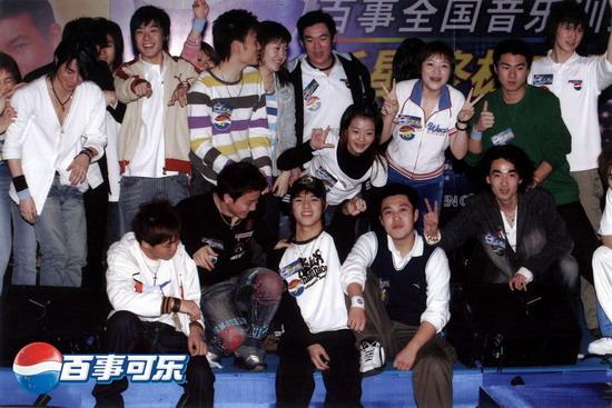 图文:2004百事新星大赛北京冠军-2