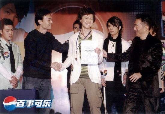 图文:2004百事新星大赛北京冠军-5