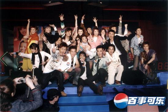 图文:2004百事新星大赛北京冠军-7