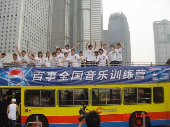 图文:2004百事新星大赛训练营-5