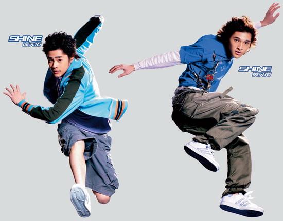 图文:2005百事新星大赛-代言人SHINE