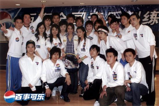 图文:2004百事新星大赛北京冠军-4