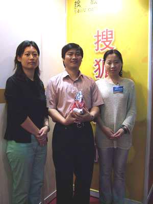 图:中国农业银行访谈嘉宾合影