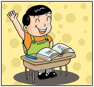 幼儿上课礼仪卡通图