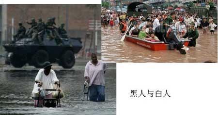 网友:美军和中国军队救灾比拼图(1)