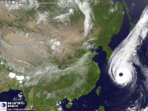 今年第14号台风彩蝶将影响我部分沿海省市(图)
