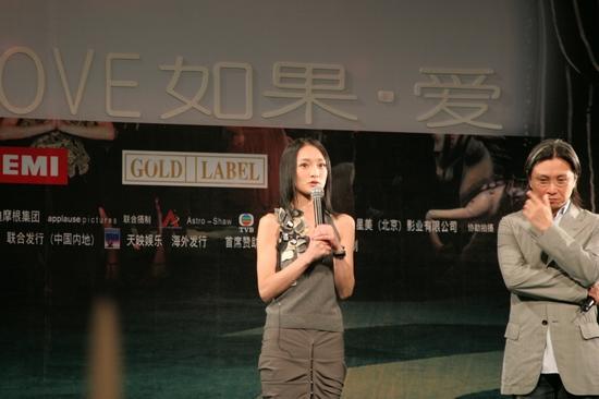 图文:电影《如果・爱》原声带首发发布会-3