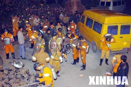 组图:山西枝柯镇煤矿瓦斯燃烧 17名矿工遇难