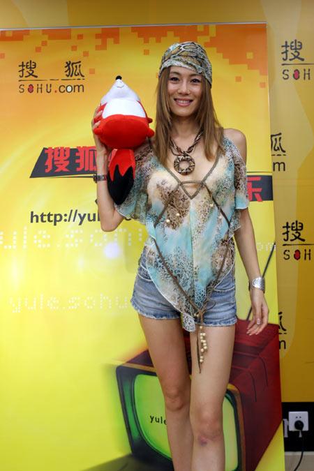 明星在线 搜狐娱乐