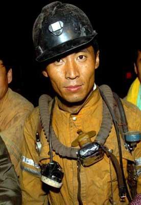 山西中阳煤矿瓦斯燃烧事故抢险结束(组图)
