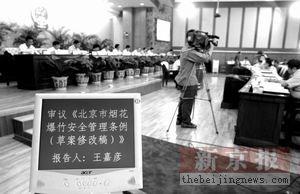 委员建议元宵节应允许通宵放炮(组图)