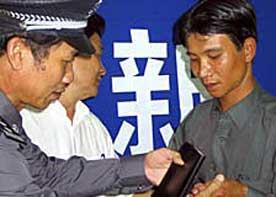 海南警方向举报有功的陈贤壮颁奖颁奖
