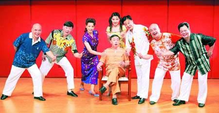 广州相声团全新晚会黄俊英与众同乐