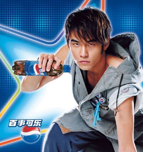 组图:周杰伦代言百事可乐 最新广告造型曝光