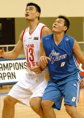 图文:亚锦赛中国男篮胜中国台北