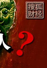 """北京的""""知识分子""""厌弃穷人?"""