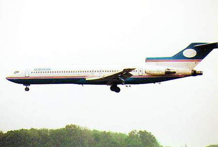 沙特亲王用飞机运毒品