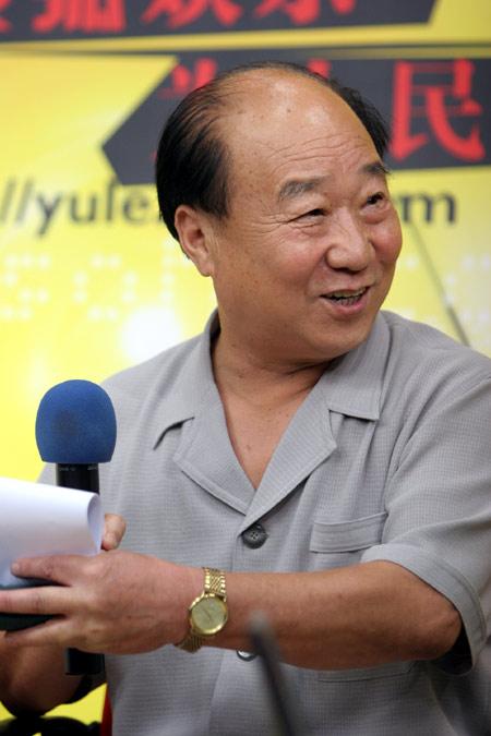 相声名家齐聚搜狐 主持人大鹏成李金斗小师弟