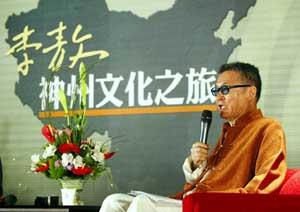 李敖56年后将重返大陆声明两岸同属一个中国(图)