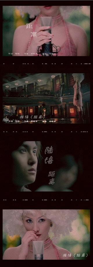 """""""精灵教主""""陆培全新MV渲染双性情结(图)"""