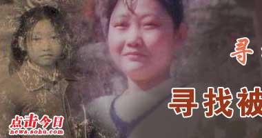 级度强奸_点击今日:姐姐险遭强奸 硕士忏悔太无情-搜狐新闻中心