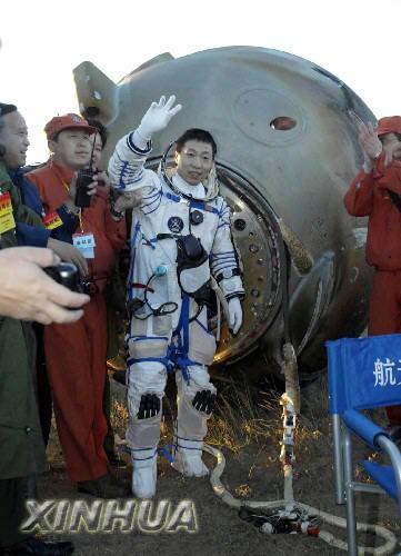神五飞船在内蒙古主着陆场成功着陆 杨利伟自主出舱