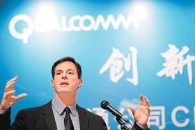 高通助力中国3G