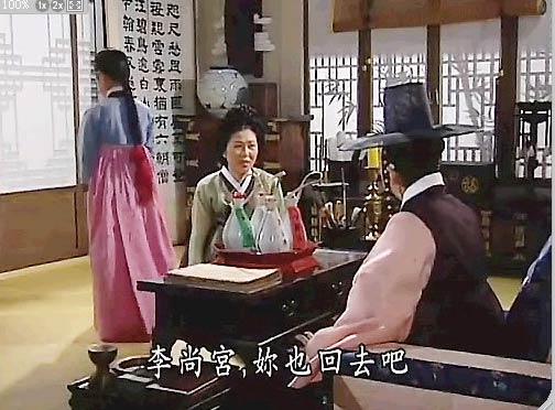 搜狐网友给《大长今》挑刺(一)