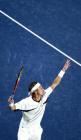 图文:中网赛况 西班牙选手费雷罗在比赛中