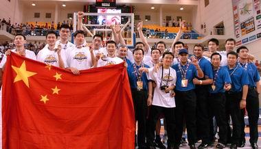 图文:中国男篮登顶亚锦赛
