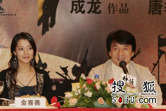 组图:《神话》北京发布会-成龙金喜善亮相