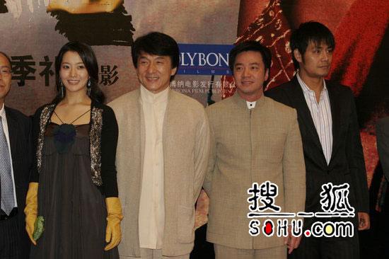 组图:《神话》北京发布会-成龙等主创合影