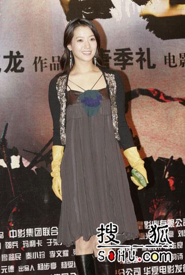图文:《神话》北京发布会-金喜善黑纱裙迷人