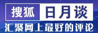 http://star.news.sohu.com/