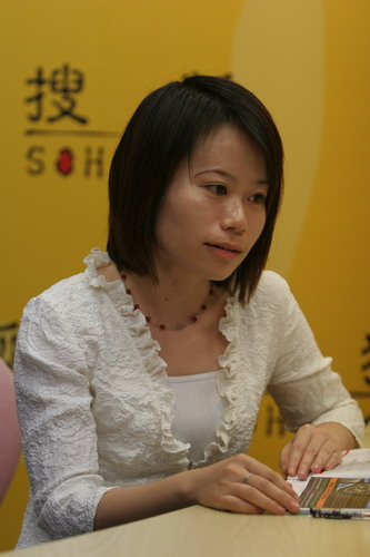 Image result for 搜狐 财经