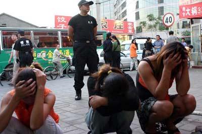 北京宣武警方出动60名警察 端掉卖淫一条街(图)