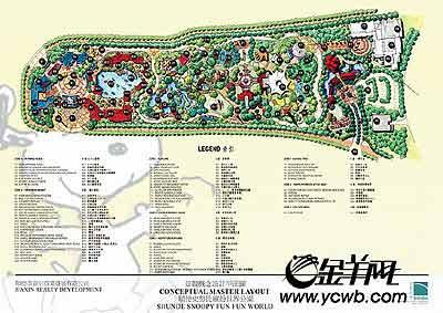 图:史努比主题公园概念设计平面图图片