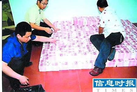 广东捣毁特大制贩假币团伙 查获三亿假币(图)