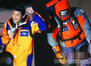 """梁家辉:我想去南极 希望完成自己的""""神话"""""""