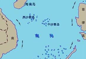 南海(新华网资料图)