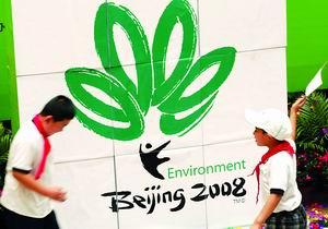 北京奥运环境标志发布