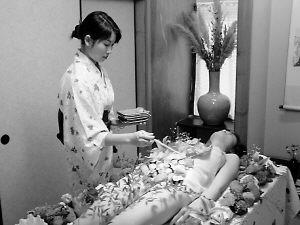 韩国美女全犹逡帐跞颂逖缗迨⑷毡九迨