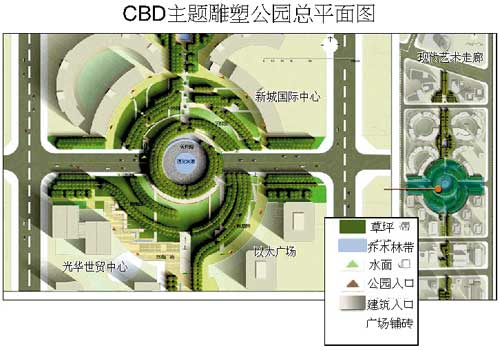 "cbd谋划四大主题公园 第一个起名叫""雕塑""(图)"