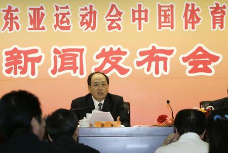 [体育](2)东亚运动会中国代表团新闻发布会在京举行