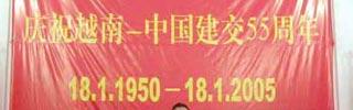 北京气象局:台风警报不准 我郁闷