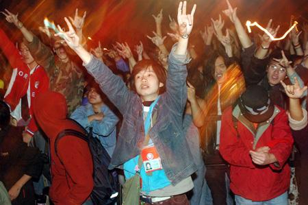 迷笛音乐会上狂热的歌迷