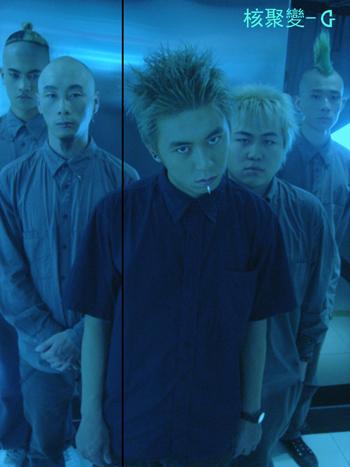 核聚变-G乐队介绍