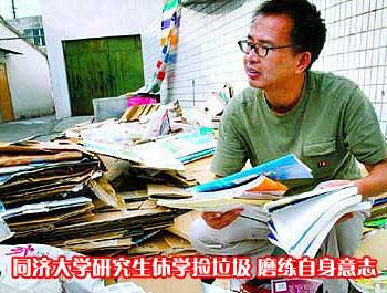 http://news.sohu.com/20050929/n227088338.shtml