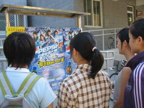 图文:2005百事新星大赛报名现场火爆-9