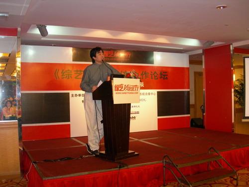 派格太合总裁孙健君等出席新媒体合作论坛